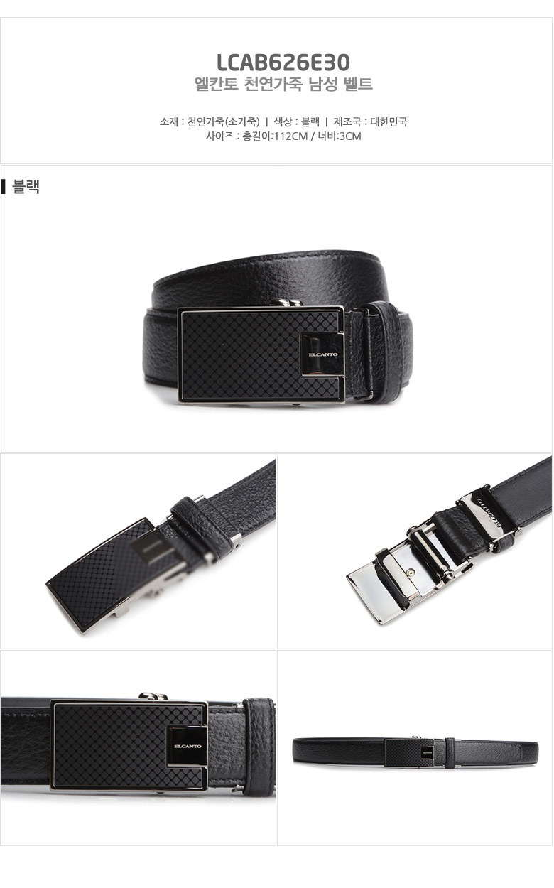 [ ELCANTO ] ELCANTO Men\'s Leather Belt LCAB626E30