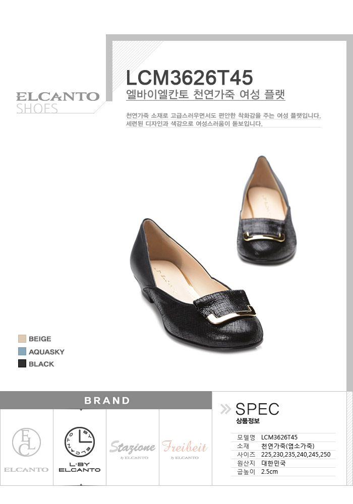 [ ELCANTO ] L BY ELCANTO Women\'s Leather Flatties LCM3626T45